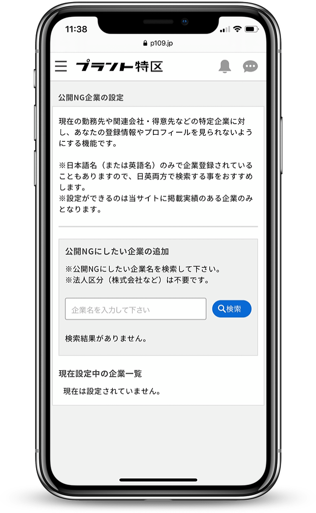 mobile_blockpage